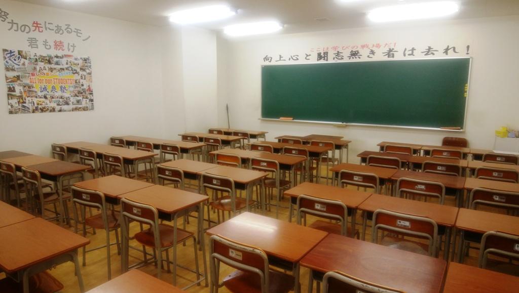 新倉敷駅前校教室11