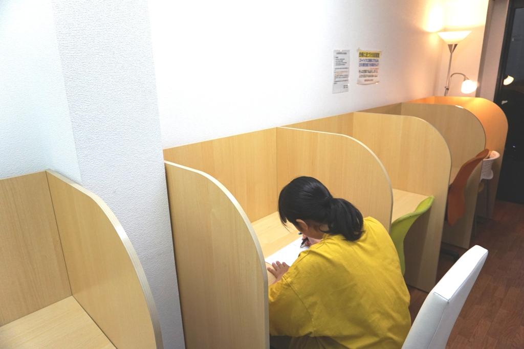 笹沖自習室1