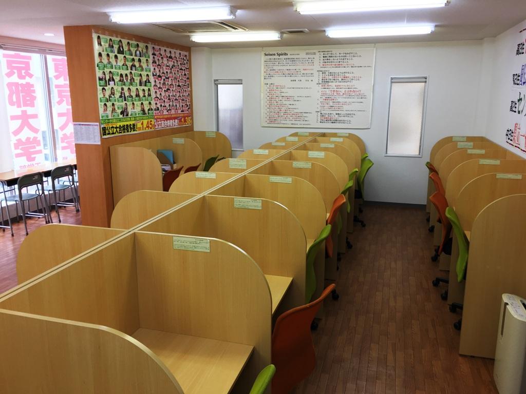 立志自習室1