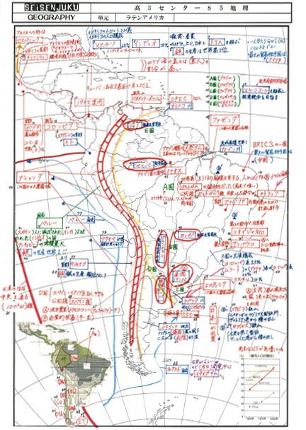 地理テスト例