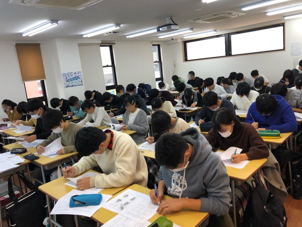 倉敷駅前校高3地理
