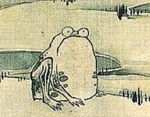 伊藤若冲 若冲蛙