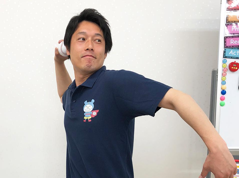 中野 圭一郎